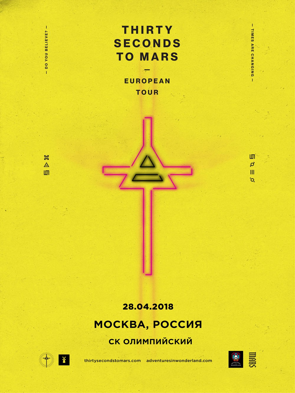 THIRTY SECONDS TO MARS концерт